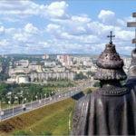 О городе Белгороде
